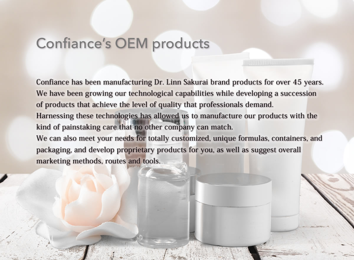 Confiance's OEM products
